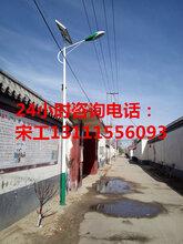 邢台太阳能路灯厂家直销,哪家口碑好,780全套图片