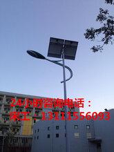 石家庄太阳能路灯,石家庄太阳能路灯厂家,石家庄市太阳能路灯厂家图片