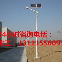 沧州泊头太阳能路灯,沧州市太阳能路灯厂家图片
