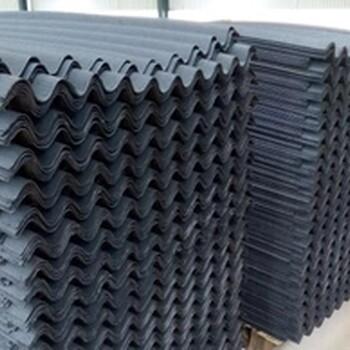 重慶渝北區波形瀝青防水板,波形瀝青瓦廠家