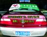 南宁出租车广告/后窗广告/LED顶屏广告总代理