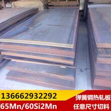 進口軸承鋼GCr15軸承鋼棒高耐磨GCr15圓鋼