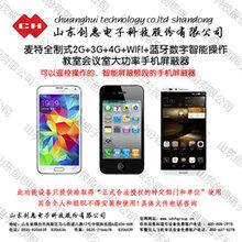 全制式2G+3G+4G+WIFI+蓝牙数字智能操作教室会议室大功率手机屏蔽器