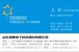 创惠4G全频段FDD-LTE+GSM手机能量测试场强仪