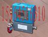 GUJ30堆煤传感器煤矿用堆煤传感器质量信誉保证