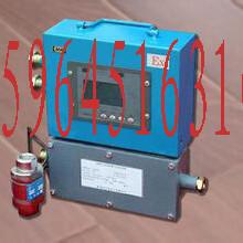 GSC200速度传感器GSC200智能速度传感器客户第一