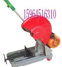 QAFD-50电动马路切割机50型电动马路切割机