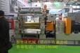 安慶開煉機廠家生產16寸開煉機設備