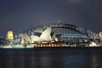 上海移民澳大利亚政策启航移民公司