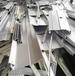 南沙區廢鋁回收價格,廢鋁回收價格行情