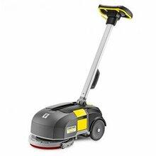 原裝進口德國凱馳BD30/4CBp洗地機批發銷售