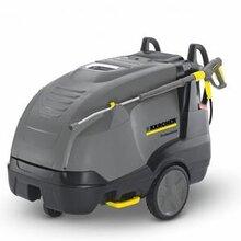 高效清洗凱馳HDS9/18-4M熱水清洗機廣州低價供應