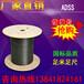 ADSS電力光纜光纜電纜廠家報價直銷adss國標光纜