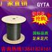 熱銷GYTA非金屬加強件抗拉伸室外直埋地埋單模光纖