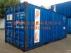 长期供应大连二手集装箱<<139-9845-1666>>
