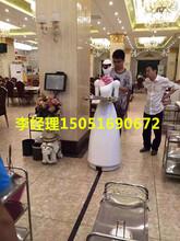 送餐机器人女神小萝莉智能送餐
