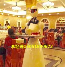 厂家直招经销商加盟餐饮服务机器人
