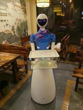 火爆热销美女送餐机器人APP控制磁轨道导航