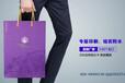 西安高新展板海报印刷|门形展架|人形立牌|不干胶折页印刷|企业画册