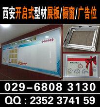 铝合金海报架|大展板海报架|铝合金开启式活动展板海报架|西安快展展架