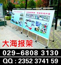 西安高新路展板展架门形展架029-6808\3130条幅海报拉网展架|喷绘桁架传单印刷