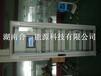 厂价供应湖南合一能源15KWH储能电源柜
