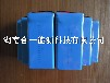HYLC7.4V-10AH超低温锂离子电池长期厂价供应
