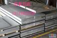 北京废铝回收公司海淀区废铝回收公司