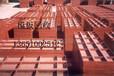 北京模板回收公司