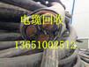 朝阳区电缆回收公司