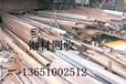 北京钢材回收锈钢材回收