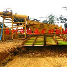 山东淘金车移动式淘金设备陆地淘金设备