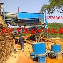 山东淘金机械沙金机械山东淘金设备