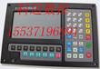 方菱2300b数控系统