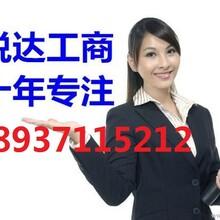郑州出国留学中介服务公司注册代理郑州签证咨询公司注册代理