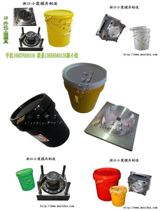 制造25L涂料桶模具价格,定制润滑油桶模具生产,中国化工桶注塑模具加工