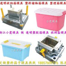 储存塑料汽配物流箱模具储存塑料中空箱模具储存塑料收纳箱模具储存塑料钓鱼箱模具