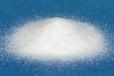 净水絮凝剂,聚丙烯酰胺生产厂家_优质阴阳离子聚丙烯酰胺