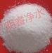 各种型号聚丙烯酰胺,阴阳非离子,絮凝剂