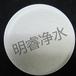 阴离子聚丙烯酰胺絮凝剂,污水处理