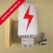 供應青海光纜金具廠,光纜鋁合金接頭盒廠家,塔用接頭盒廠家