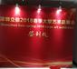 深圳背景板制作安裝服務