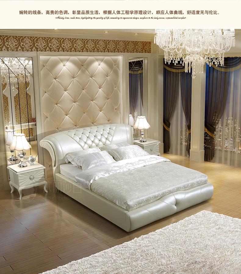 【依丽莎白现代简约欧式卧室真皮床小户型皮床双人婚