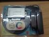 厂家供应LED灯条吸塑套装RGB灯条5050灯条吸塑包装盒