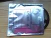 现货供应5米防水灯珠带骨拉链袋6寸卷盘镀铝袋