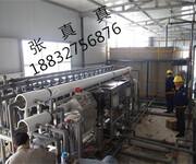 供应电镀污水处理设备图片