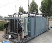 供应茂新含酸废水处理设备图片