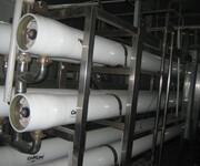 供应茂新磷化废水处理设备图片