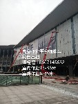 北京室内高空作业升降平台蜘蛛车出租图片