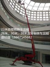 宁波高空作业平台租赁,蜘蛛车租赁价格